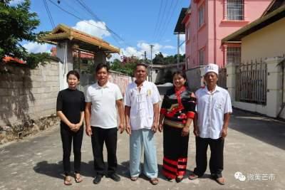 四个民族一个村,遮放帕峦民族团结一家亲!