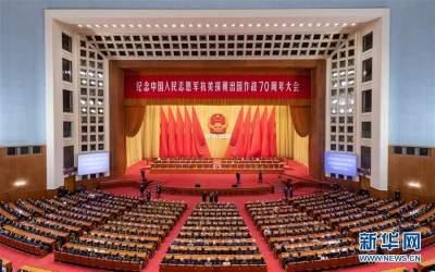 习近平:伟大抗美援朝精神必须永续传承、世代发扬