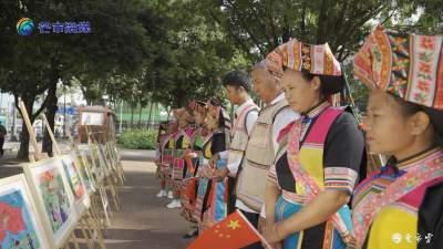 芒市民族团结月活动宣传标语【傣语】10