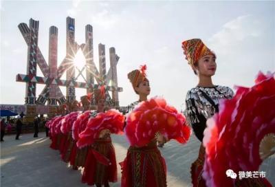 11月2日—6日,快到芒市民族团结广场学跳民族舞!