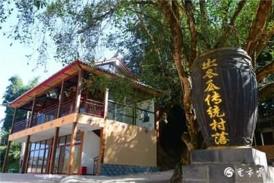 【中国的脱贫智慧】三台山的上海亲戚为他们造了一个旅游佳地