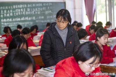 张桂梅:用教育点亮山区女孩人生梦想