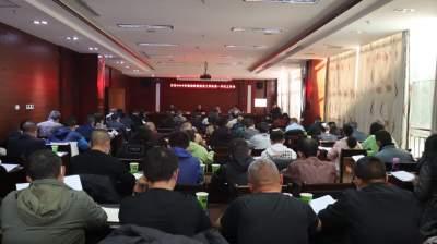 芒市召开2020年第四季度驻村工作队第一书记工作会议