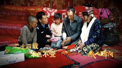 【视频】公安楷模孙超
