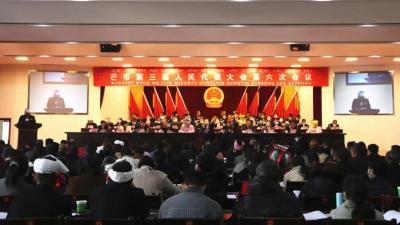 头条|芒市第三届人民代表大会第六次会议胜利闭幕!谢金翔当选市长!