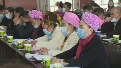 【傣语】芒市第三届人民代表大会第六次会议隆重开幕
