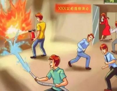 元宵节消防安全提示