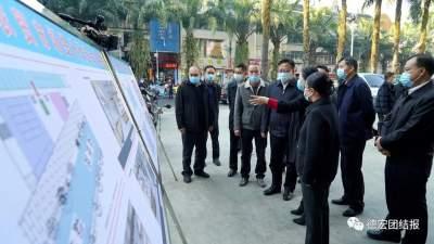 德宏四班子领导看望慰问芒市春节在岗工作人员