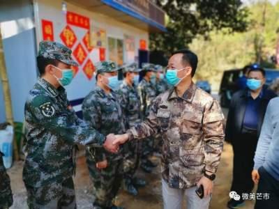 新春走基层丨芒市委书记毛晓边境慰问:这个年我们一起过