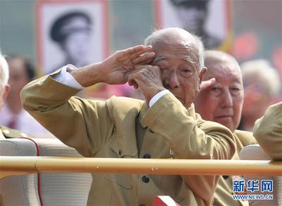 """习近平总书记深情阐述""""中国梦""""——学习《论中国共产党历史》"""