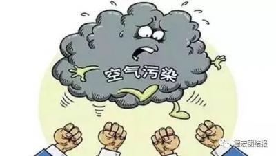 """紧急通知!!今起,芒市""""五停""""!"""