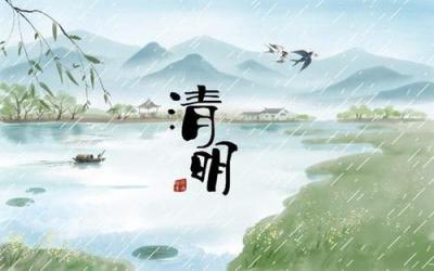 【网络中国节·清明】超文明的清明祭祀,你get到了吗?