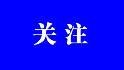 云南省2021年度考试录用公务员笔试考生新冠肺炎疫情防控告知书