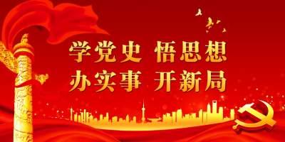 谢春涛:百年大党何以永远年轻