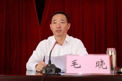 毛晓在全市政法队伍教育整顿集中轮训上讲授专题党课