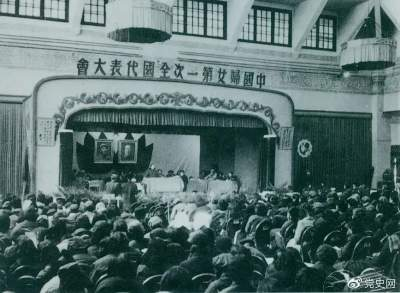 党史百年天天读 · 3月24日