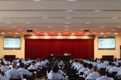 芒市组织开展全市政法队伍教育整顿政治轮训