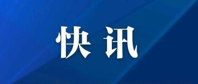 4月10日0时至24时,云南无新增确诊病例和无症状感染者