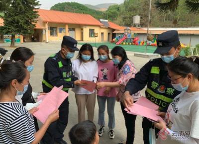 云南遮放边境派出所开展国家安全日宣传教育活动