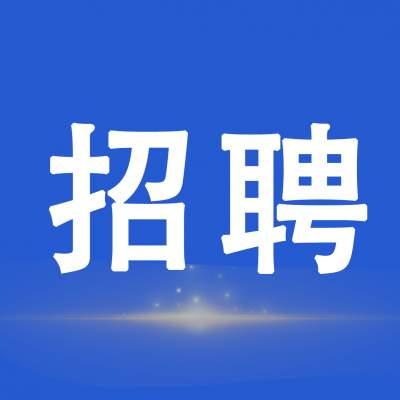 云南省广播电视局招人啦!