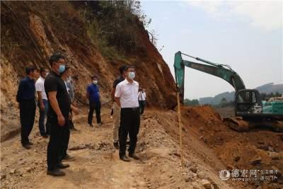 马云峰现场督导推进中央生态环境保护督察转办问题整改工作