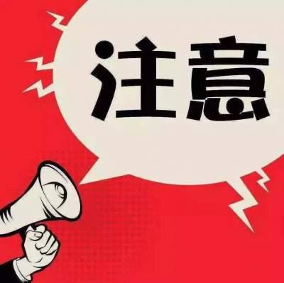 5月22日德宏事业单位考试,得关注这条紧急公告