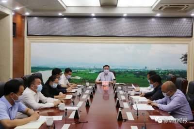 州委常委会召开会议 研究部署疫情防控、边境管控工作