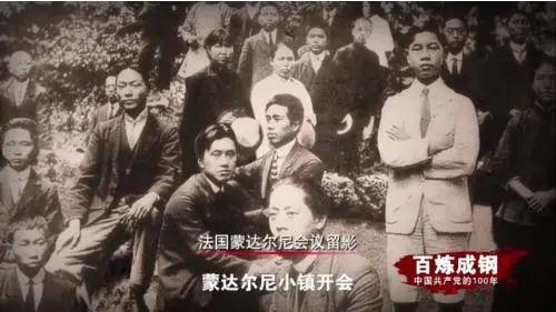 中共八大代表证上,毛泽东的入党时间为何是1920年?