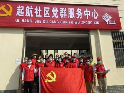 党旗飘飘志愿红  人社创文在行动