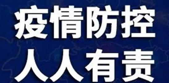 云南瑞丽疫情溯源有新进展