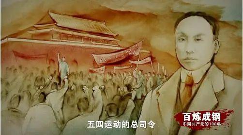 陈独秀的旧居,为何是中国共产党孕育初心的摇篮?