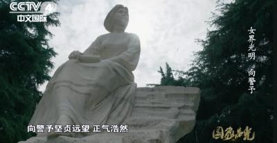 """她被称为""""革命的老祖母"""",牺牲时却只有33岁"""