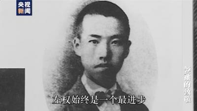 他是抗战中八路军牺牲的最高将领,两千多平方公里大地为他更名