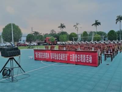 红心永向党 光影映初心—庆祝中国共产党成立100周年优秀影片展映