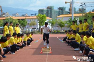 芒市被列为云南省第一批学校体育综合改革试点县