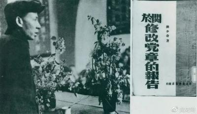 党史百年天天读 · 5月14日