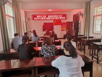 州文联 新村社区党史学习教育主题宣传培训暨专题党课