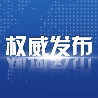 省疾控中心提示:南京来(返)滇人员须持48小时内核酸检测阴性证明