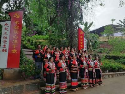 芒市:用民族语言唱红歌向建党100周年献礼