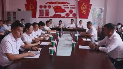 【傣语】芒市选举产生新一届纪委领导班子
