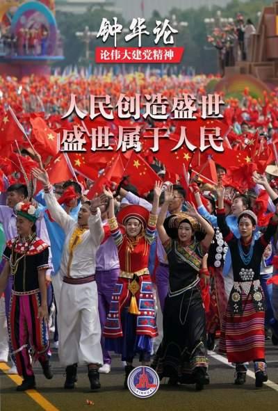 中国共产党为什么能?这篇雄文帮你读懂