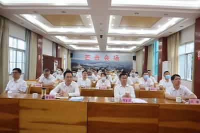 庆祝中国共产党成立100周年大会在芒市各族群众中反响强烈