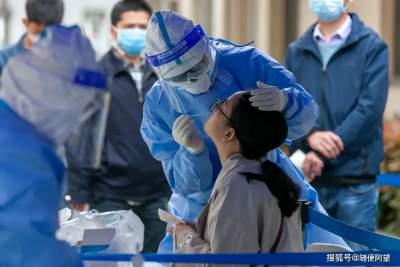 芒市人民医院关于调整核酸采样时间地点的通告!!
