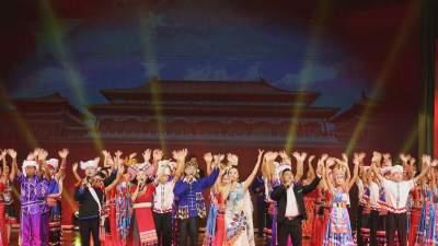 【傣语】芒市举行庆祝中国共产党成立100 周年文艺晚会