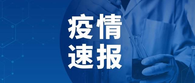 7月25日0时至24时,云南无新增本土新冠肺炎确诊病例和无症状感染者,新增境外输入确诊病例18例、无症状感染者1例