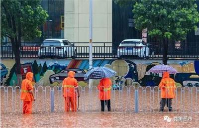 雨天,城市内涝自救锦囊请查收!