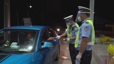 瑞丽:交通警察抗疫的一天