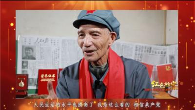 红色档案·述说云南丨边纵战士马德盛:随军转战14县,为守护人民而奋斗