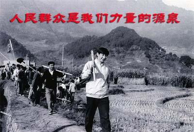 【微党课】中国共产党为什么能