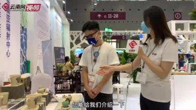 走起!云南网记者带你到深圳文博会云南展区现场一探究竟